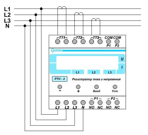 РТН-2-конструкция-схема.jpg
