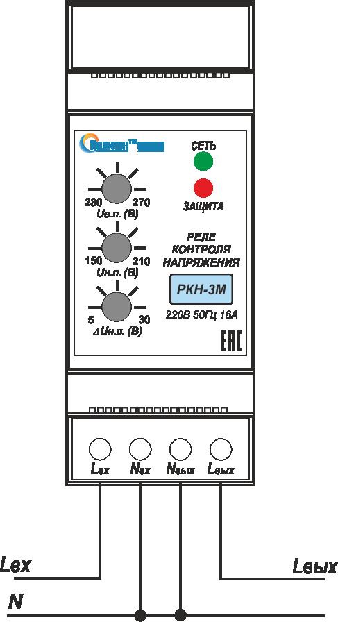 схема ркн-3м.png