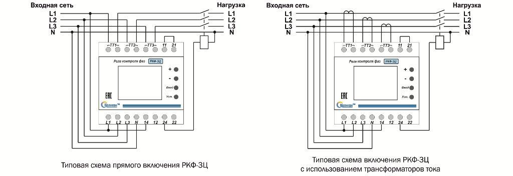 схема ркф-3ц.jpg