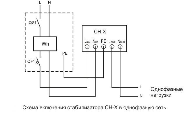 схема-каскад-1.jpg