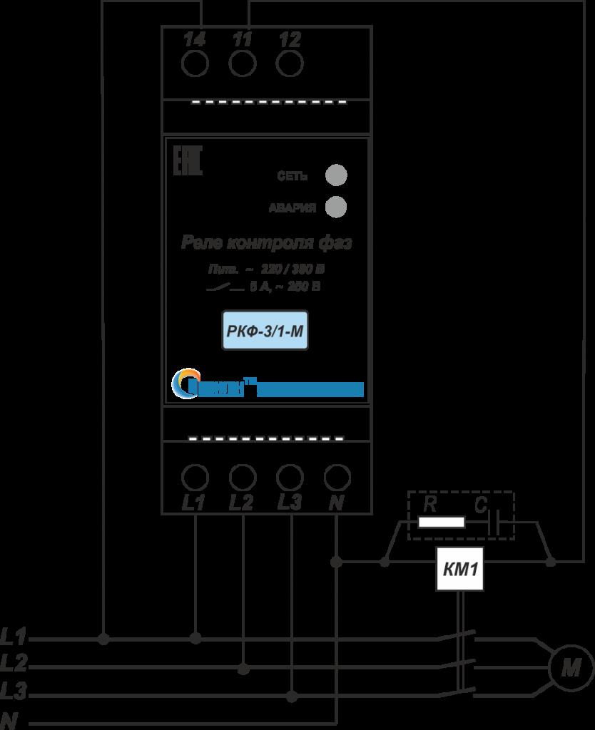 схема ркф-3-1м.png